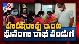 Rakhi celebrations in Minister Harish Rao home..