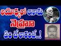 Ayodhya Ram Mandir : The Forgotten Hero - KKK Nayar, Who Refused PM Nehrus Order to Remove Idols