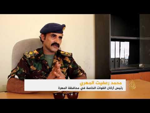 مصادر قبلية: القوات السعودية خرقت اتفاق المهرة