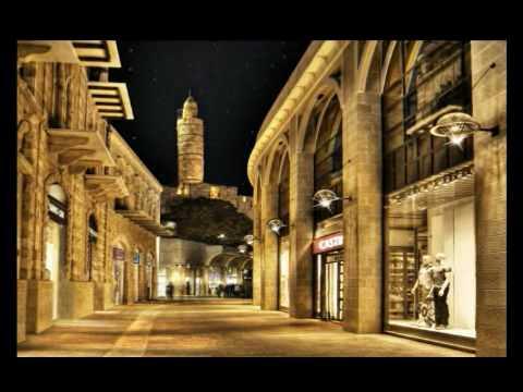 סרטון של מלון ממילא בירושלים