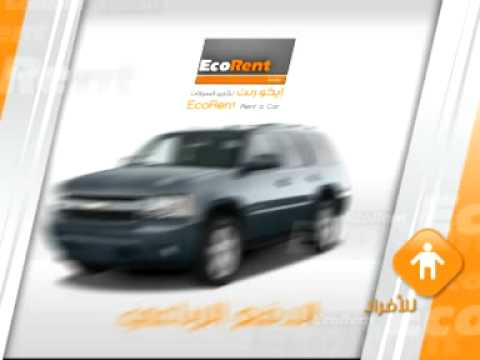 EcoRent TV AD.mpg