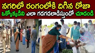 MLA Roja inspects social distancing at ration shops in Nag..