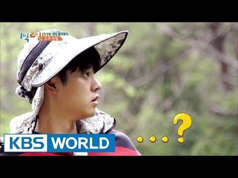 Junyeong gave up study-abroad because of language? [2 Days & 1 Night - Season 3 / 2017.07.16]