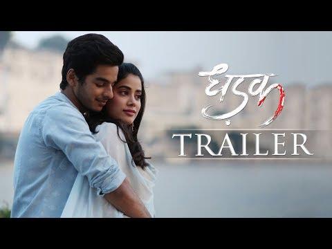 Dhadak - Official Trailer - Janhvi & Ishaan - Shashank Khaitan - Karan Johar