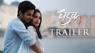 Dhadak   Official Trailer   Janhvi & Ishaan   Shashank Khaitan   Karan Johar