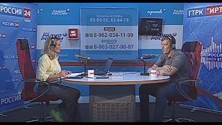 «Наше здоровье» на Радио России (онкозаболевания кожи)
