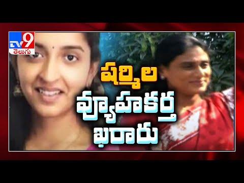 YS Sharmila engages Priya as political strategist