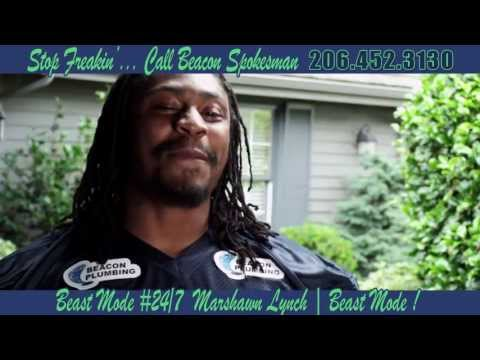 Marshawn Lynch Goes Beast Mode | Beacon Plumbing Commercial