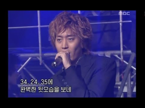 Shinhwa - Addiction, 신화 - 중독, Music Camp 20030308