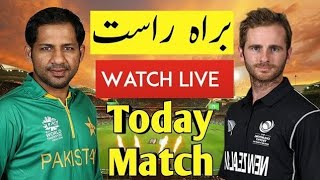 Pakistan Vs Newziland | 2018 Odi Match | Ptv Sports Live | 16 Nov Match live | Pakistan Match ToDAY