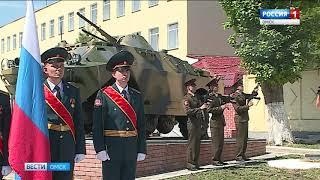 Депутаты горсовета решили переименовать остановочный комплекс «Колония» на улице Энтузиастов