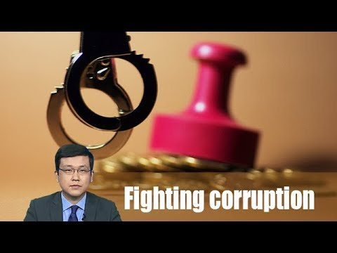 China Mosaic: Why China can succeed in fighting corruption