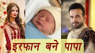 Irfan Pathan becomes a father, blessed with a baby boy..