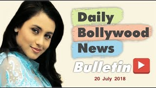 Latest Hindi Entertainment News From Bollywood | 20 July 2018
