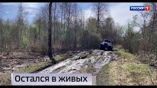 «Вести Омск», итоги дня от 10 мая 2021 года