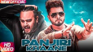 Panjiri Khaane – Vicky Vik Ft Deep Jandu