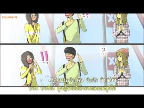 [KARA\THAISUB] Plastic - GANGNAM Station Exit 4 (feat.Sean Lee&Dain)