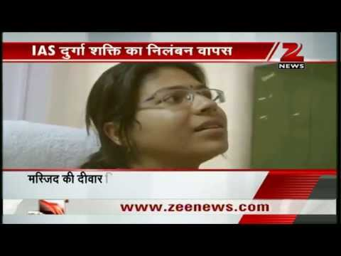 UP govt revokes IAS officer Durga Shakti Nagpals suspension