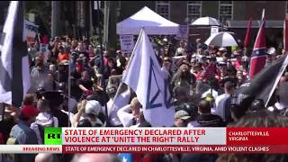Charlottesville declares state of emergency over US far-right rally