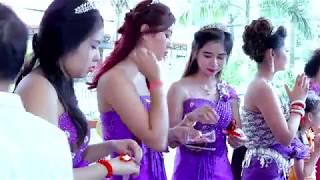 Ro siel rey yum  - Singer: Thanh Huy