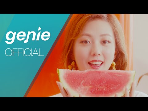 고나영 Koh Nayoung - 버킷리스트 Bucket List Official M/V