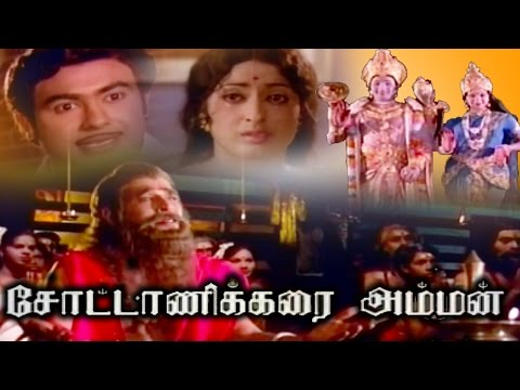 Meendum amman full movie : Parichay written episode 15 jan 2013