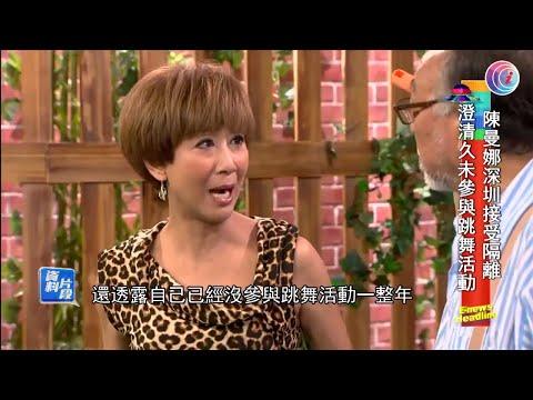 林建岳前妻謝玲玲確診新冠肺炎 - 20201124 - 娛樂新聞 - 有線新聞 CABLE News