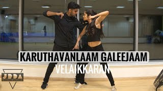 VELAIKKARAN Karuthavanlaam Galeejaam DANCE Video | Anirudh | @JeyaRaveendran Feat. Sonali Bhadauria