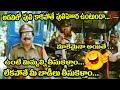 Dharmavarapu Subramanyam Best Comedy Scenes | Telugu Comedy Videos | NavvulaTV