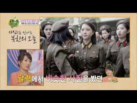 스튜디오를 발칵 뒤집은 북한 여군 사진 공개!_채널A_이만갑 90회