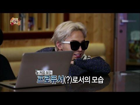 【TVPP】GD(BIGBANG) - Visit Hyungdon`s recording studio, 지드래곤(빅뱅) - 정형돈 녹음실 방문 @ Infinite Challenge
