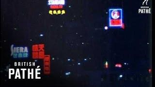 Neon Lights In Hong Kong (1970)