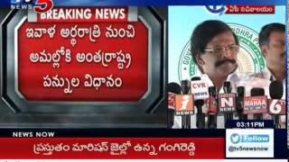 Sidda Raghava Rao Press Meet Over Tax On AP Vehicles..