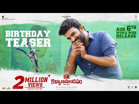 Birthday teaser: SR Kalyanamandapam starring Kiran Abbavaram, Priyanka Jawalkar