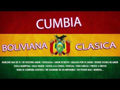 CUMBIA BOLIVIANA CLASICA MIX RECUERDO DJ OLIVER