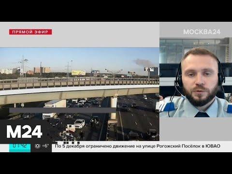 ЦОДД оценивает трафик в Москве в 2 балла - Москва 24 photo