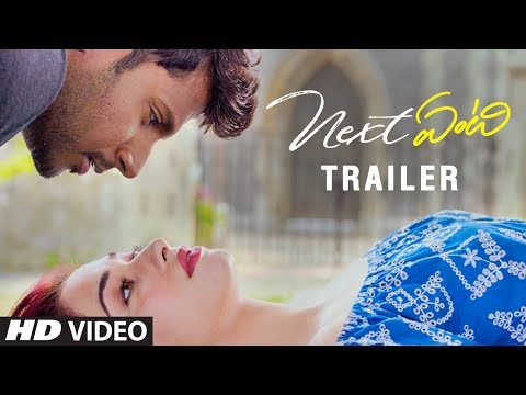 Next Enti Theatrical Trailer