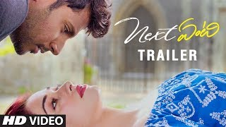 Next Enti Theatrical Trailer- Sundeep Kishan, Tamannaah, N..