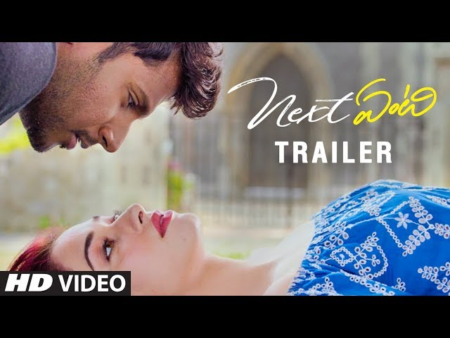 Next Enti Movie Theatrical Trailer |  Sundeep Kishan, Tamannaah Bhatia,