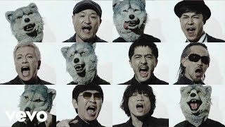 MAN WITH A MISSION - Freak It! ft. Tokyo Ska Paradise Orchestra