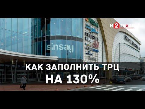 """Эффективное управление торговым центром - как изучить """"пути клиента"""" и привлечь посетителей photo"""