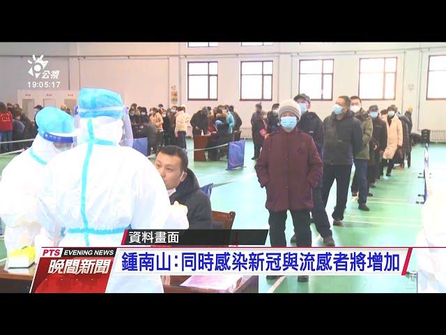 香港2天即確診176例 林鄭坦誠香港全民檢測難