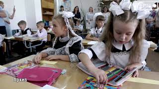 Школа №5 в Артёмовском городском округе переведена на дистанционное обучение