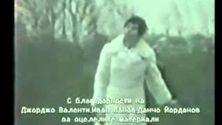 ЛИЛИ ИВАНОВА: СЪРЦЕ (1971) / LILI IVANOVA: HEART (1971)