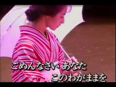 渥美二郎/ 忘れてほしい/ seijirou