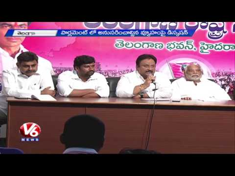TRS MPs prepare for Parliament session to begin from Nov. 26