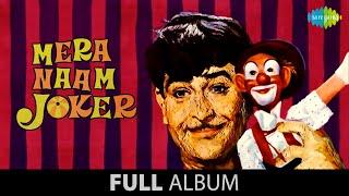 Mera Naam Joker 1970 Full Movie Album All Songs Jukebox Video HD