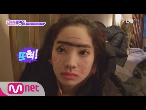 [TWICE Private Life] TWICE, got PRANKED while they were sleeing! EP.06 20160405
