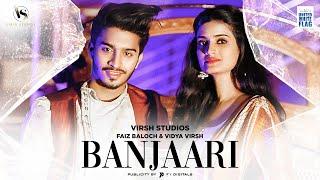 Banjaari – Shahzad Ali