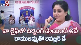 Vijayashanthi exclusive interview- Republic Day special..